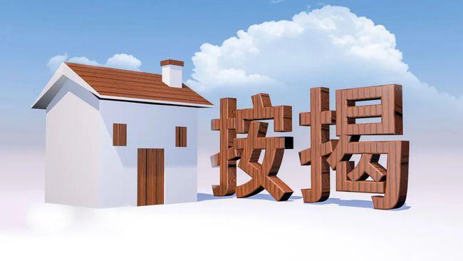 房子有贷款没还清,还能申请抵押贷吗?