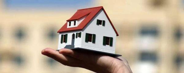 房子抵押后能过户吗 ?